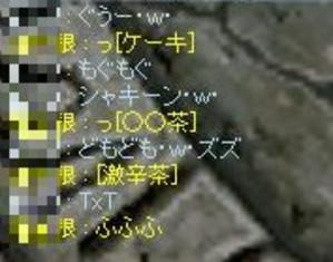 053004