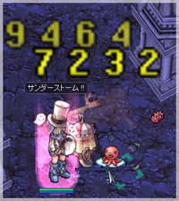 012608